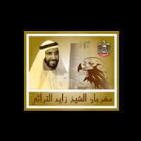 sheikhzayedfestival (Demo)